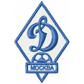 Dinamo Moskow logo machine embroidery design for instant download