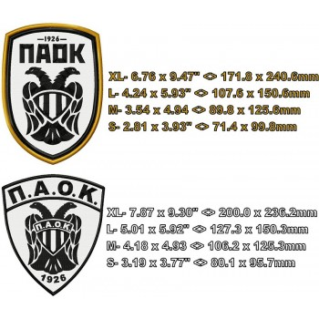 PAOK (П.А.О.К) FC 2 logos machine embroidery design for instant download