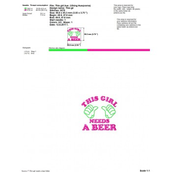 This girl needs a beer machine embroidery design for instant download
